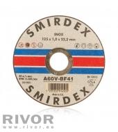 Smirdex 914 Metallilõikeketas Inox 125x1x22mm