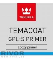 Temacoat GPL-S грунтовка TVH 2.20л