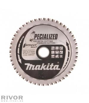 Дисковая пила  HM 150X20X1,1мм ,48 зуба , для металла.