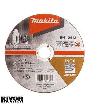 Makita lõikkeketas 150x1,6mm Inox/Metall