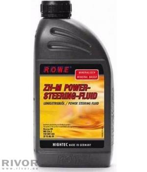 Rowe ZH-M PowerSteeringFluid 1L (Roolivõimu õli)