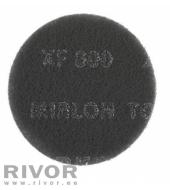 Mirlon total XF  150mm