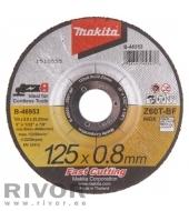 Режущий диск Makita 125x0.8 мм, нержавеющая сталь / металл z69T