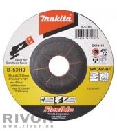 Makita flexible grinding wheel 125x4 0x22