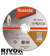 Makita metal cutting inox 125mmx1x22