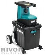 Makita UD2500/2 Electric Shredder 2500W