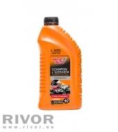 Amtra Wax Car Shampoo  1,3L