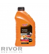 Amtra Active Foam for Pressure Cleaners. Concentrate - 1 litre