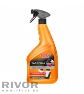 AMTRA UPHOLSTERY CLEANER STAIN REMOVER 2in1 650ML
