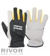 Синтетическая перчатка с подкладкой размер  10/L